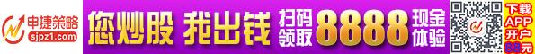 「秦皇岛配资平台哪家强」买卖商:英镑/美元10月8日买卖战略:外汇